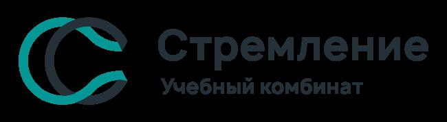 """Учебный комбинат """"Стремление"""""""